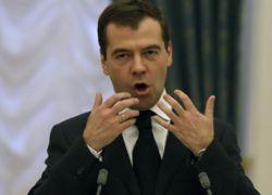 Медведев пригласил всех к сотрудничеству