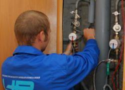 Жилье в РФ оснастят приборами энергоучета к 2012 году