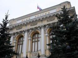 Международные резервы России снизились