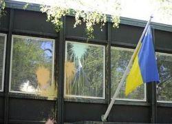 Украина закроет пять посольств из-за нехватки денег