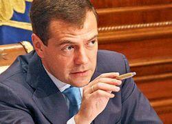 Медведев упразднил Совет по вопросам госслужбы