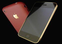 iPhone сможет 20 часов показывать видео