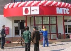 Компания МТС купила сотового ритейлера Телефорум