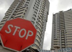 Цены на жилье: три пути развития