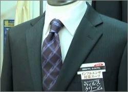 Япония: Чудо-костюм спасет от свиного гриппа H1N1
