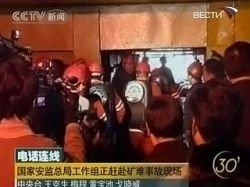В Китае при аварии на руднике погибли 26 горняков