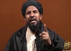 "\""Аль-Каида\"" взялась за Китай"