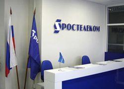 Россвязь требует с Ростелекома 1,5 млрд рублей долга