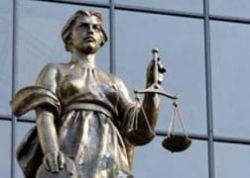 Российские суды перестанут надзирать