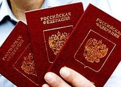 """Нужна ли \""""национальность\"""" в российском паспорте?"""