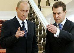 """Путин и Медведев работают \""""в тандеме\""""?"""