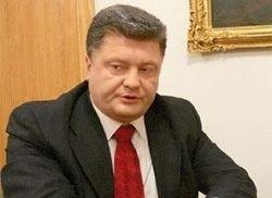 Рада утвердила кума Ющенко главой МИДа