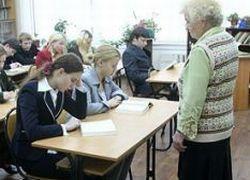 В украинских школах запретили русский язык
