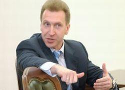 Россия готова предоставить Молдавии до $500 млн