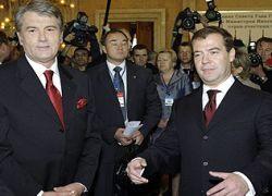 Ющенко и Медведев назвали причины отказа от переговоров