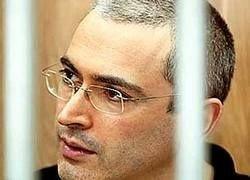 Дело ЮКОСа: как свидетель обвинения оправдал подсудимых