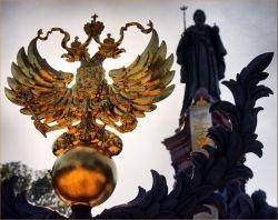 Америка, вперёд в Россию!