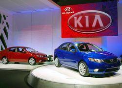 Компания Kia отказалась финансировать ИжАвто