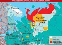 Глубокая провинция России на обочине цивилизации