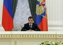 Какая форма правления наиболее приемлема для России?