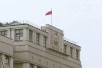 Депутаты спорят о гербе СССР на фасаде Госдумы