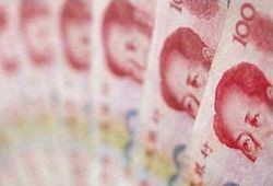 Житель Китая выиграл $53 млн