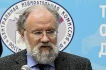 Чуров: Россияне охотно пойдут на выборы