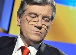 Ющенко: Отношения с Россией не могут быть простыми
