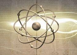 Ученые впервые сфотографировали атом
