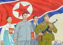 Китай смягчил позицию Северной Кореи