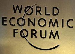 Россию не захотели делать мировым финансовым центром