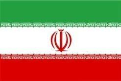 Иран всё же будет производить ядерное топливо