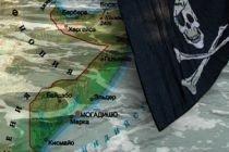 Сомалийские пираты стали пропадать без вести