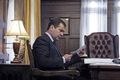 Медведеву о Путине