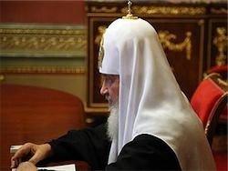 Священный Синод образовал новую епархию