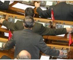 Кнопочный парламентаризм