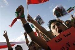 В Иране жгут российские флаги