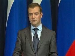 Медведев примет участие в выборах Мосгордумы