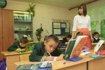 Родители не должны оплачивать охрану школ и учебники