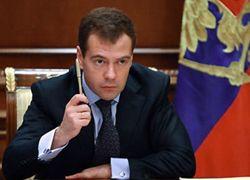 РФ удалось избежать серьезных социальных проблем