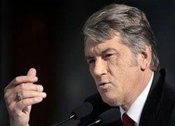 Ющенко призывает назвать имена предателей Украины