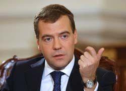 Медведев: экономика России сократится на 7,5%