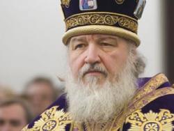 Патриарх Кирилл - духовный лидер России?