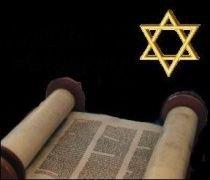 Еврейская история, еврейская религия: тяжесть 3000 лет