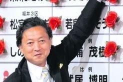 Почему в Японии кардинально изменилась власть