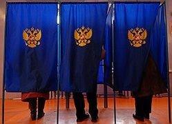 Избирателям заткнули голоса