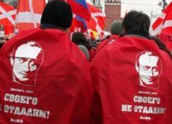 """В действиях \""""Наших\"""" не нашли экстремизма"""