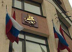 В Мосгордуму прошли Единая Россия и КПРФ