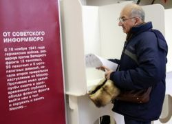 130 москвичам стало плохо на выборах
