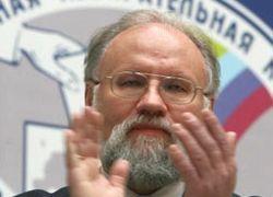 Выборы обошлись России в 1,2 миллиарда рублей